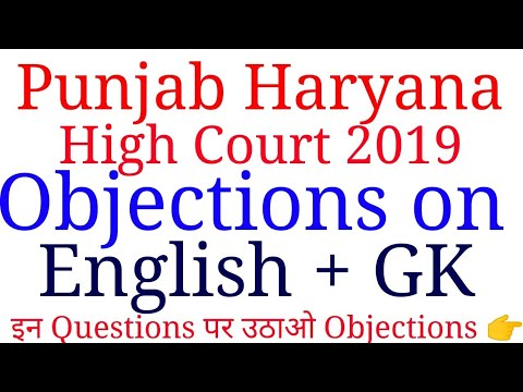 Objections | Gk & English | Punjab Haryana High Court Recruitment 2019| Special Education