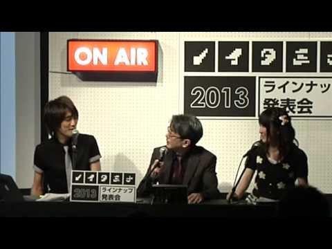 【声優動画】ガリレイドンナ制作発表に梅津監督と主演の日高里菜が登場