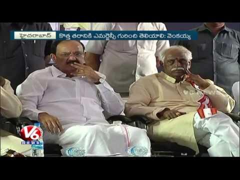 Because Of Emergency, I Came To Politics : Union Minister Venkaiah Naidu | V6 News