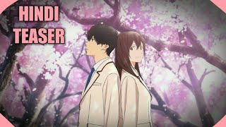 i want to eat your pancreas full movie eng sub download - 免费在线