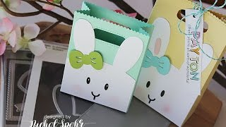 Comparing The Mama Elephant Favor Bag & Lawn Fawn Goodie Bag