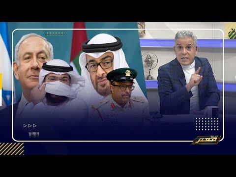 الدعم الاماراتي لجيش الاحتلال