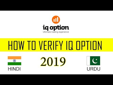 Prova gratis iqoption