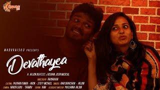 Devathayea Album Love Soup Song 😍❤ | Arjun BeatzZz & Roshan Joshi | Madurai 360