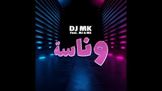 تحميل و استماع وناسة DJ MK - MJ FT M.S MP3