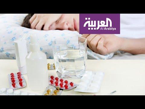 العرب اليوم - شاهد: أسرار الحبوب المنومة أضرارها وفوائدها على الصحة النفسية