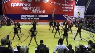 00047. Чемпионат и Первенство Ростовской области 2017