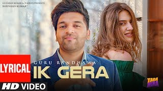 Lyrical Ik Gera Video Guru Randhawa Vee Latest Song 2019