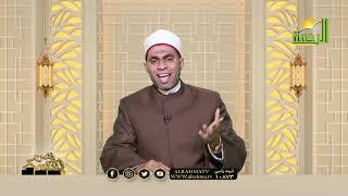أذكار وقت الشدة ح 12 برنامج حصن نفسك مع الدكتور عبد الله عزب