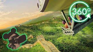 360º Ride on Soarin