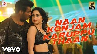 Kaththi Sandai - Naan Konjam Karuppu Thaan Tamil Video   Vishal   Hiphop Tamizha