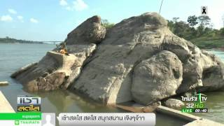 รอยพระพุทธบาท 2 พันปีโผล่น้ำโขง | 16-02-60 | ข่าวเช้าสดใส