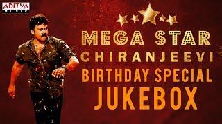 Mega Star Chiranjeevi Birthday Special Songs    #HBDMegastarChiranjeevi
