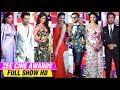Ranbir-Alia, Ranveer-Deepika, Katrina Kaif, Sonam,