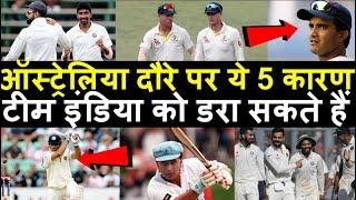 Australia में जीत इतनी आसान नहीं ये 5 कारण आपको हैरान कर देंगे, जरुर देखें | Headlines Sports