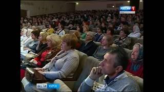 Традиционный Рождественский фестиваль прошел в Курске