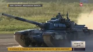 Гонка вооружений  40 тонных боевых машин
