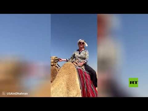 العرب اليوم - شاهد:  القنصل الأميركي  نيكول مانز توجه سؤالا للسعوديين