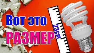 Какие должны быть лампы для видеосъемки ?  | Подбор  ламп для софтбокса |