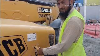 JCB 540 boom loader chlany ke training   urdu hindi