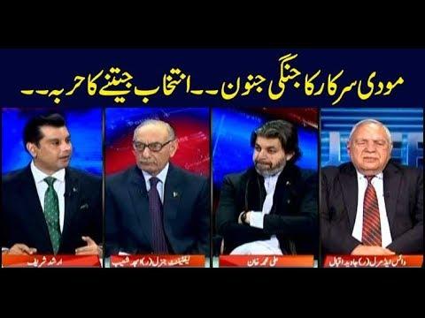 Power Play   Arshad Sharif    ARYNews   5 March 2019