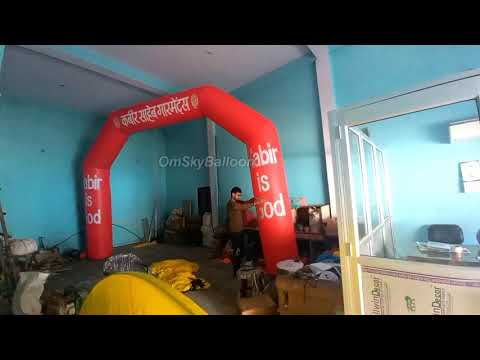 Inflatables Arch