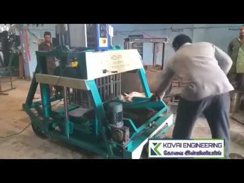 Solid Block Manufacturing Machine