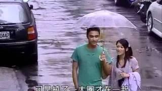 Ying Ye 3+1 櫻野3加1 MV - 约定 (Commitment)