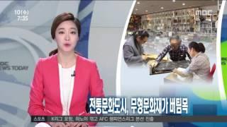2016년 02월 10일 방송 전체 영상