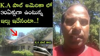 Dr.K.A Paul Showing His House At USA || K.A Paul Latest Updates || News Book
