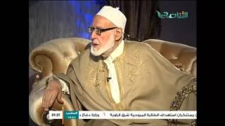 بين يدي العلماء : مع فضيلة الشيخ عبداللطيف الشويرف (9) 29 - 10 - 2015
