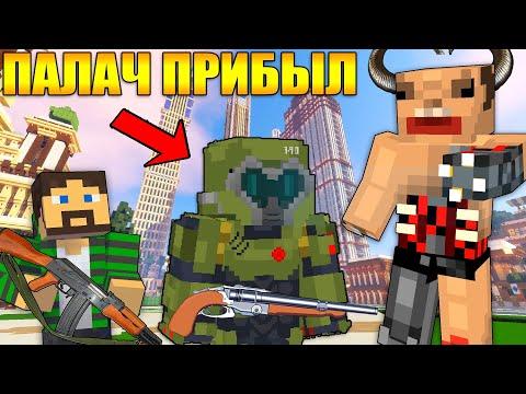 ПАЛАЧ РОКА ПРИБЫЛ! ОСТАНОВИТ ЛИ КИБЕРДЕМОНА? - DOOM В МАЙНКРАФТ [ЧАСТЬ 3] - Minecraft сериал Фото 2