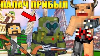 ПАЛАЧ РОКА ПРИБЫЛ! ОСТАНОВИТ ЛИ КИБЕРДЕМОНА? - DOOM В МАЙНКРАФТ [ЧАСТЬ 3] - Minecraft сериал Фото 1