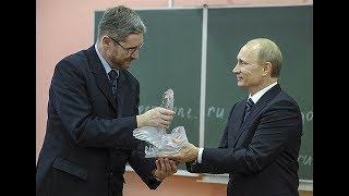 В.В. Путин в вальдорфской школе
