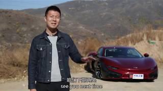 Qiantu K50 EV Sports car review (w/English Subtitles)