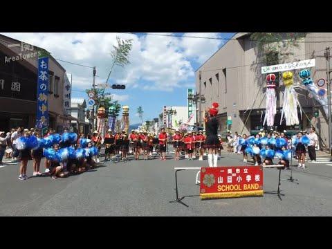 山目小学校スクールバンド(いちのせき夏まつり2018.8.3)