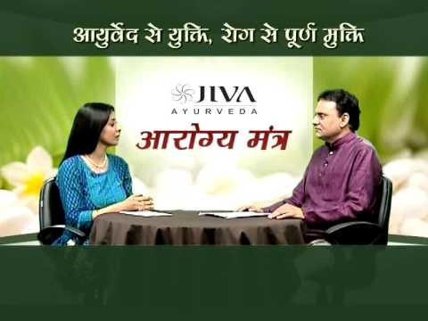 Panchakarma Special-UsePanchkarma Special on Arogya Mantra  ( Epi 38 part 3  )