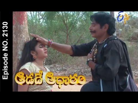 Aadade-Aadharam--16th-May-2016--ఆడదే-ఆధారం-–-Full-Episode-No-2130