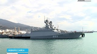 Черноморский флот России пополнился двумя новыми кораблями