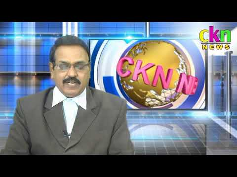 Ckn Channel Chittoor Local News On 06 11 2017