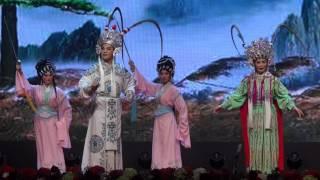穆桂英招亲 หมกกุ้ยเอ็งเจียชิง