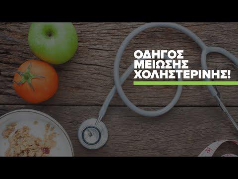 Δίαιτα και μενού για διαβητικούς τύπου 2