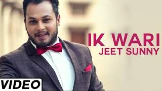 Ik Wari Hit Punjabi Song By Jeet Sunny | Latest Punjabi Songs