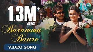 Rajahamsa - Baramma Baare | Full HD Video Song | Gowrishikar, Ranjani Raghavan | New Kannada Movie
