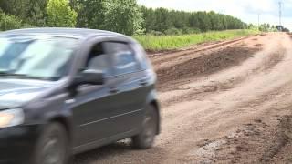 Дорога Воткинск - Ольхово