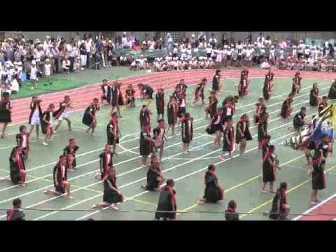 Shirokane Elementary School
