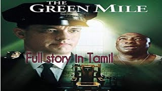 the green mile movie download in tamil dubbed - ฟรีวิดีโอ