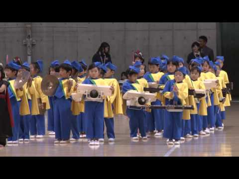 Kinnohoshi Kindergarten