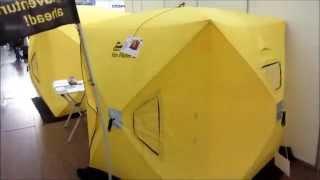 Палатка для зимней рыбалки ice fisher 3