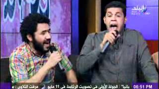 تحميل اغاني فريق كاريزما يغنى (احمد) لولاد البلد MP3